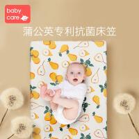 babycare婴儿床床笠新生儿床上用品儿童床罩纯棉幼儿宝宝隔尿床单【限量出售】