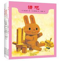 日本经典幸福力绘本系列(全五册):日本绘本大师联袂童话大师的经典之作。让孩子拥有高情商和行动力,日本幼儿园、保育园书
