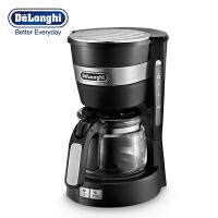 Delonghi/德龙 ICM14011家用大容量滴滤式咖啡机 美式浓缩咖啡壶