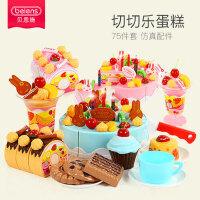 儿童过家家宝宝仿真厨房 生日蛋糕玩具水果切切乐生日礼物小女孩