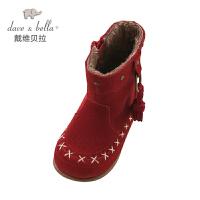 【加绒】davebella戴维贝拉女童秋冬季保暖中筒靴 宝宝绒鞋DB4162