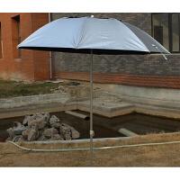 1.8m防紫外线钓鱼伞遮阳万向防雨钓伞折叠渔具垂钓鱼用品地插太阳
