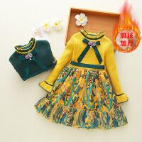秋冬装女童加绒公主裙打底绿色潮小女孩毛衣中长款套头连衣裙