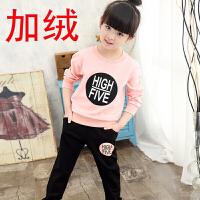 中大童装女童运动套装2018新款韩版洋气儿童女宝宝秋季小女孩衣服W 加厚加绒-粉色 套装