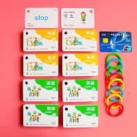 苏教译林版小学英语1-6年级单词1-3年级句型学习卡片可发音