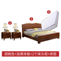 实木床米主卧双人婚床气压高箱抽屉储物床新中式卧室家具 +两床头柜+床垫 1800mm*2000mm 箱框结构