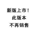 DK万物透视图解百科 (精装版)(全彩)