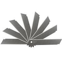 得力2016美工替换刀片 大号锋利 合金钢 加厚0.6mm 美工刀片