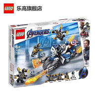 【当当自营】LEGO乐高积木超级英雄系列76123 漫威复仇者联盟6岁+美国队长决战Outrider军团