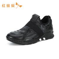 红蜻蜓新款运动鞋秋冬季新款鞋子跑步鞋轻便男潮鞋休闲鞋