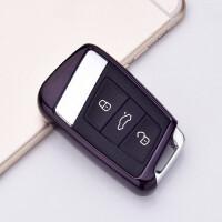 御目 汽车钥匙包 适用于2018/17款大众新迈腾B8L蔚揽TPU真空电渡汽车钥匙套