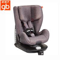【当当自营】【支持礼品卡】【高速安全座椅】好孩子CS659汽车儿童安全座椅GEBS吸能德国设计CS659-M116棕色