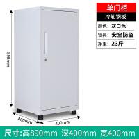上海文件柜矮柜铁皮柜资料柜办公室柜档案柜家用储物柜抽屉式带锁 0.8mm