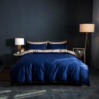 贝赛亚四件套 纯棉贡缎床单款双人床品件套 藏蓝