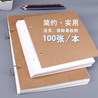 A4素描本厚空白活页夹环扣式牛皮纸方形复古画画本白纸速写本成人
