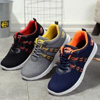 卡帝乐鳄鱼网面鞋休闲运动鞋旅游鞋韩版时尚潮流鞋跑步鞋男鞋透气鞋