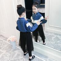 女童套装秋装韩版洋气中大童牛仔衬衣纱裙儿童裙裤两件套