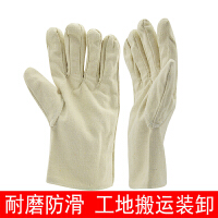 劳保帆布手套单层透气防滑耐磨工地干活搬运工厂车间防护劳保用品