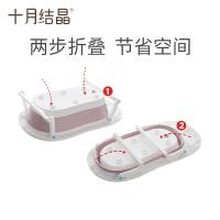 十月�Y晶��合丛枧杩勺�可躺家用大�新生�和�用品可折�B����浴盆