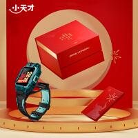 小天才儿童电话手表 Z6新年礼盒款