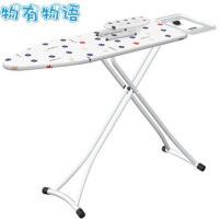 烫衣板 熨衣板熨烫板烫衣架家用可折叠烫衣板加粗稳固大号电熨斗架熨烫台