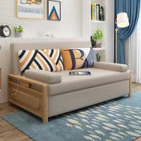 实木沙发床可折叠客厅小户型双人单人多功能米布艺两用 1.5米-1.8米