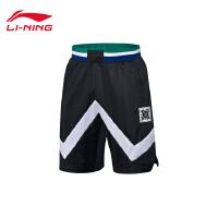 李宁篮球比赛裤男士2020新款韦德系列男装修身梭织运动短裤