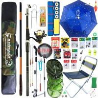 海竿钓鱼竿套装组合海杆手竿甩竿海钓竿远投抛竿全套鱼具渔具