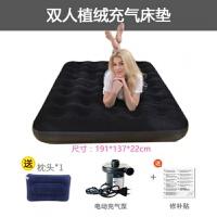 家用充气床垫双人加厚气垫床加大单人午休充气床垫户外便携新品