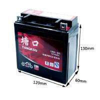 摩托车电池12V雅马哈125110通用弯梁车电瓶12v5a