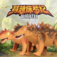 恐龙玩具遥控霸王龙大号电动喷雾机器人仿真动物男孩