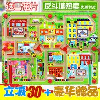 DHA磁性运笔迷宫 *热闹城市 迷宫之城走珠亲子游戏益智玩具