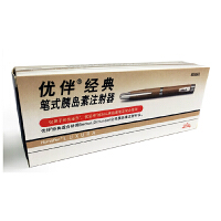 优伴经典笔 胰岛素注射器 胰岛素笔 赠送丹麦诺和诺德诺和针8mm