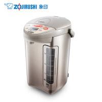 ZOJIRUSHI/象印 CV-DSH40C正品象印电热水瓶电热烧水壶日本4L包邮