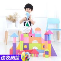 斯尔福儿童泡沫积木玩具 3-6周岁大号砖头海绵软体益智拼装玩具