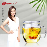 天喜花茶杯特制玻璃杯子 手工耐热防烫居家水杯 带盖过滤茶杯