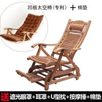 摇椅午睡椅躺椅折叠午休逍遥椅家用摇摇椅阳台休闲老人实木椅 凹版豪华太空椅送加厚坐垫 (送午休礼包)