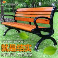 公园椅子户外长椅园林休闲广场椅实木靠背椅铸铁防腐木塑木长凳子
