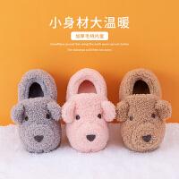 儿童时尚棉拖鞋女冬季包跟保暖女童男童宝宝1-3岁可爱卡通室内家居鞋
