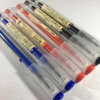 送笔芯天卓好笔文具TG31880原品记透明笔杆0.35mm全针管中性笔