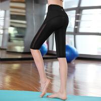 瑜伽裤女紧身夏季薄款运动裤高弹力速干五分裤健身裤女跑步健身服 黑色H13中裤