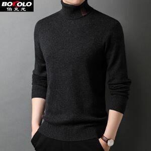 伯克龙 休闲毛衣男士 2018年新款纯羊毛衫短袖春秋季薄款圆领套头修身打底衫T恤Z7952