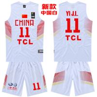 中国男篮球衣周琦小丁国家队球衣定制亚锦赛中国队篮球服套装印号