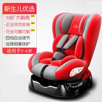 【支持礼品卡】儿童安全座椅汽车用婴儿宝宝便携式0-4岁车载简易新生儿可坐可躺y9y