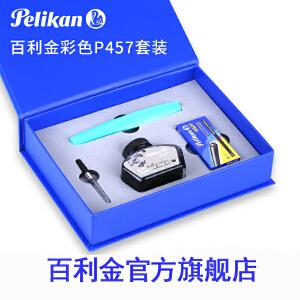 新品德国进口Pelikan百利金P457钢笔套装办公学生用练字墨水笔礼盒装钢笔墨水墨囊礼盒装