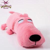 欠揍狗 趴趴熊 大头狗毛绒玩具大号公仔布娃娃女生礼物 靠垫抱枕
