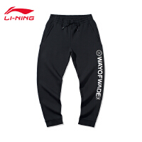 李宁卫裤男士2020新款韦德系列裤子男装收口针织运动长裤