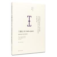 南大智库文丛/兰德公司(1989-2009)