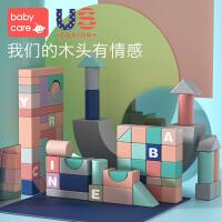婴幼儿积木木制1-2岁宝宝男孩女孩3-6周岁儿童玩具