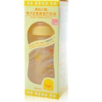 黄色小鸭宽口径婴儿玻璃奶瓶 3个月以上宝宝奶瓶180ml